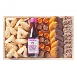 Purim Beveled Wooden Chocolate & Hamentashen Tray w/Grape Juice